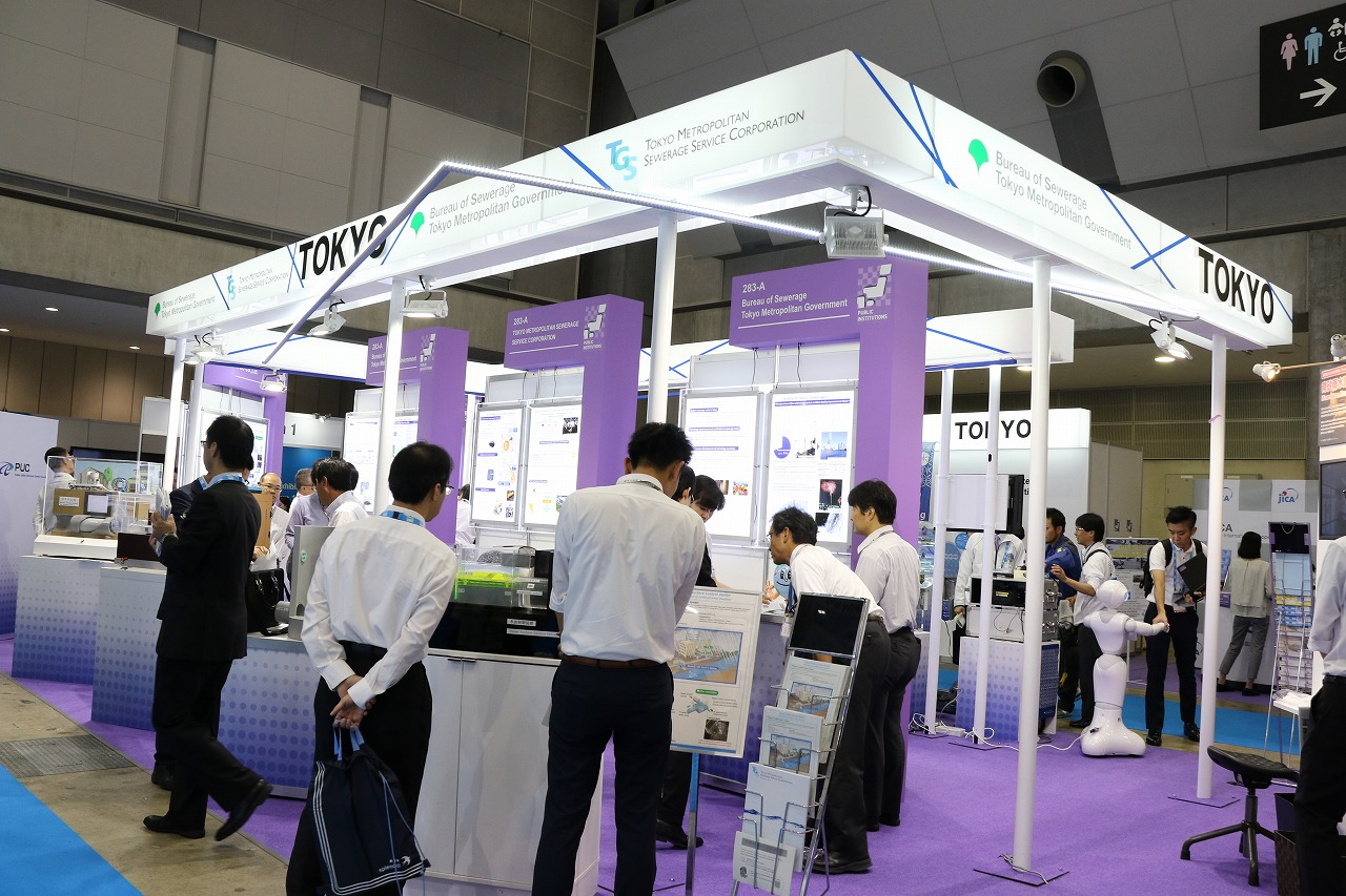 Tokyo City's booth with the HydroSpin model in the foreground.
