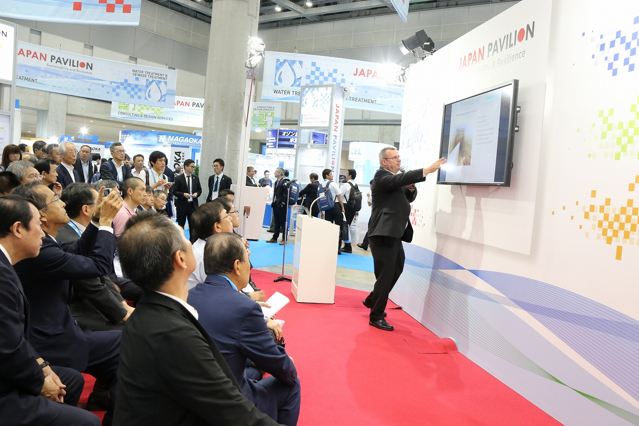 IWA World Water Congress, the Japanese pavilion during the lecture to an audience of interested public officials and professionals.