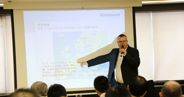 Presenting to Japanese storm and wastewater technology experts