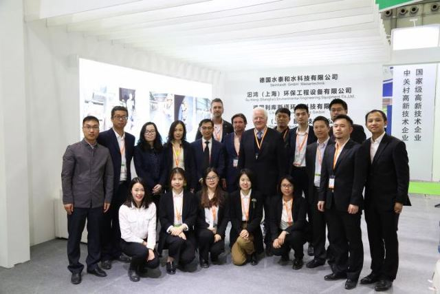 Ingo Mayer and members of the Chinese agency, Guhong at a workshop of the IE expo 2019 in Shanghai