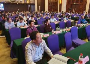 Fachbesucher auf dem Schwammstadt-Forum in Südchina 2019